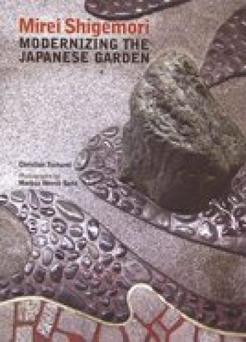 Modernizing the Japanese Garden