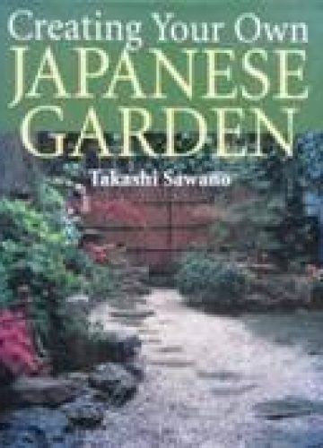 Create Your Own Japanese Garden