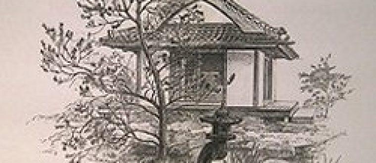 Bruhn's Japanske have i Herlev (video)