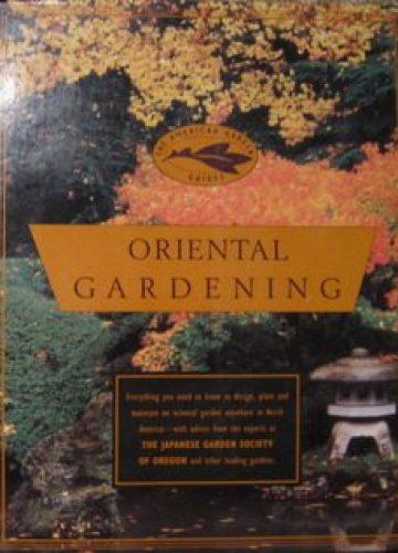 Oriental Gardening