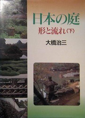 Japansk bog