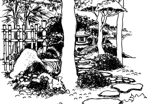 Rummet i den japanske have