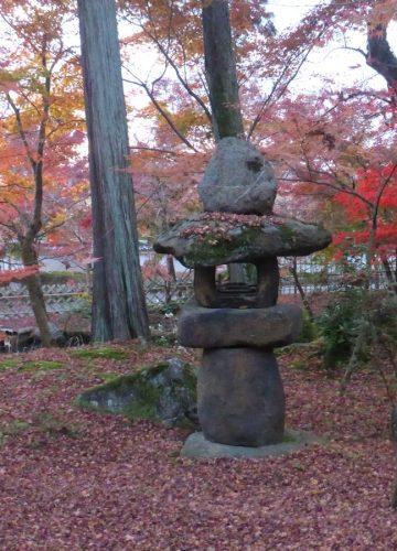 Lygter i den japanske have