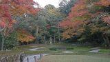 Isuien, Nara