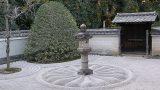 Unryu-ji, Sennyu-ji, Kyoto