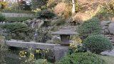 Sengaen, Kagoshima